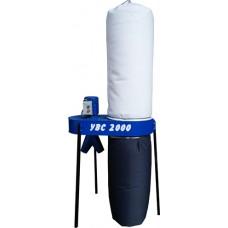 Аспирационная установка УВС-2000